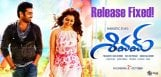 hero-ram-shivam-movie-release-date-fixed