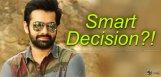 discussion-on-ram-praveen-sattaru-film