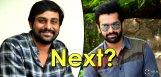 ram-ajay-bhupathi-film-rumours