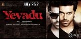 Yevadu-in-final-stages-of-production