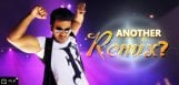 abba-nee-teeyani-remake-on-ram-charan