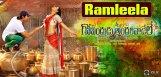 ram-charan-gets-small-film-title