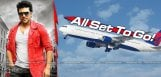 ram-charan-truejet-flight-business-exclusive-detai