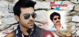 ram-charan-srinu-vaitla-movie-exclusive-details