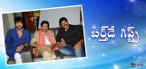 ram-charan-plan-for-chiranjeevi-pawan-birthday