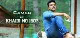 ram-charan-to-do-cameo-in-khaidino150