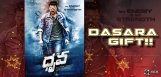 ramcharan-dhruva-teaser-on-dasara-details