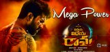 vinaya-vidheya-rama-huge-collections