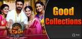 vinaya-vidheya-rama-5-days-collections