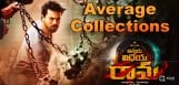 vinaya-vidheya-rama-average-collections