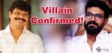 ram-charan-boyapati-movie-villain-details