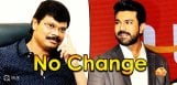 ramcharan-boypatisrinu-movie-details