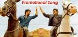 ramcharan-chiranjeevi-promotional-video-khaidino15
