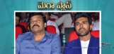 ramcharan-plans-for-chiranjeevi-khaidino150
