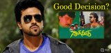 discussion-on-charan-gang-leader-remake-details