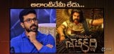 ramcharan-talks-about-gautamiputrasatakarni