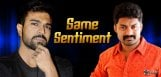 ramcharan-and-kalyanram-share-same-sentiment