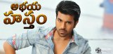Ram-Charan-Is-Lord-Shiva-Of-Tollywood