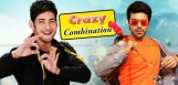 charan-and-mahesh-babu-interesting-choices