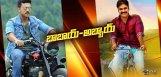 charan-dhruva-pawankalyan-katamarayudu-first-look