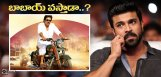 ramcharan-to-invite-pawankalyan-for-khaidino150