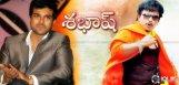 Ram-Charan-Appreciates-Sampoornesh-Babu