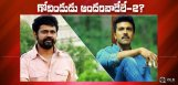 ram-charan-sukumar-movie-story-details