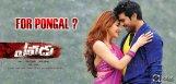Ram-Charan039-s-Yevadu-for-Pongal-2014