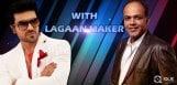 Ram-Charan-in-Lagaan-director-next