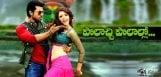 charan-krishna-vamsi-film-2nd-schedule-polacchi