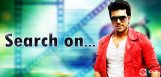 Ram-Charan-to-pair-with-a-new-girl