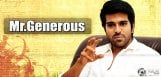 ram-charan-gives-break-to-adarsh-balakrishna
