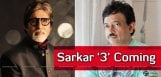 amitabh-and-ram-gopal-varma-to-start-sarkar-3