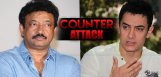 ram-gopal-varma-counter-attack-to-aamir-khan