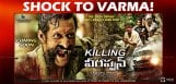 veerappan-wife-demands-ban-on-killing-veerappan