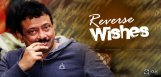 rgv-reverse-wishes-to-baahubali-team