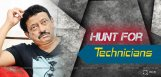 rgv-talent-hunt-for-technicians-details