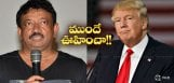 ramgopalvarma-tweets-on-donaldtrump-details