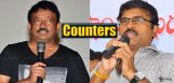 rgv-maddineni-ramesh-nandi-awards-details
