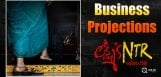 lakshmi-ntr-movie-business-projections