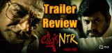 lakshmi-s-ntr-movie-trailer-review