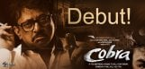 ram-gopal-varma-as-an-actor-in-cobra