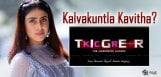 irra-mor-as-kalvakuntla-kavitha-in-kcr-biopic
