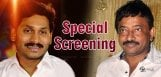 ram-gopal-varma-invited-ys-jagan