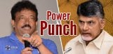 rgv-tweets-on-tdp-mps-turnover