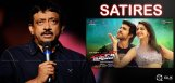 ram-gopal-varma-comments-on-bruce-lee