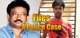ram-gopal-varma-files-a-case-on-jayakumar