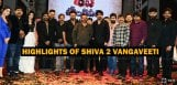 highlights-of-rgv-shiva-to-vangaveeti-event