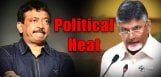 political-heat-for-chandra-babu-naidu-from-rgv