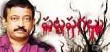 Ram-Gopal-Varma039-s-039-Patta-Pagalu039-
